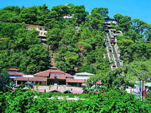Naturland Vacation Club In Eco Park - Forest Resort