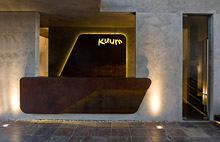 KUUM Hotel and Spa