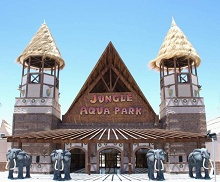 Jungle Aqua Park(ex.Albatros Jungle Aqua Park)