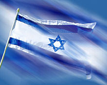 Добровольная сетевая цензура в Израиле